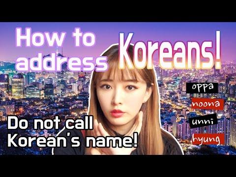 Don't call Korean people's name! It's rude!   I  WooLara