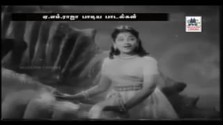 Chinna Pennana Pothile A M Rajah Jikki Aaravalli Tamil Old Song