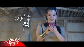 Nagwan - Adam ( Music Video )   2019   نجوان - ادم