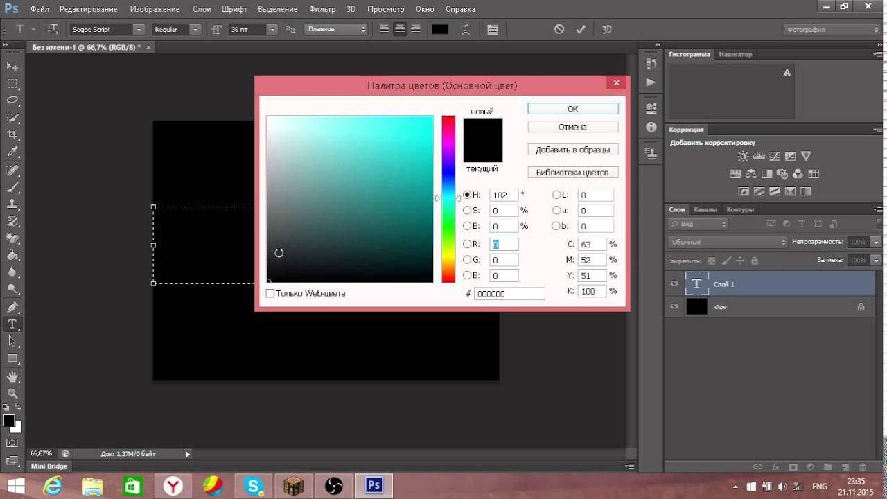 как сделать фото через фильтр характерные