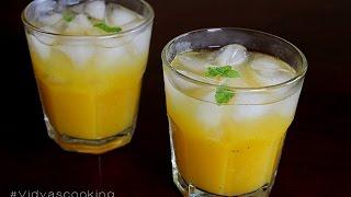 Aam Panha (Raw Mango Drink)