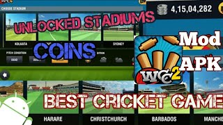 WCC 2 Everything UNLOCKED Apk | Stadiums | Coins | Best Cricket Game