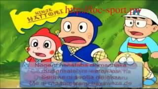 Ninja Song Hattori and kenichi, sisimaru