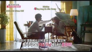 [Scene] Alice: Boy From The Wonderland - Jung So Min & Hong Jong Hyun