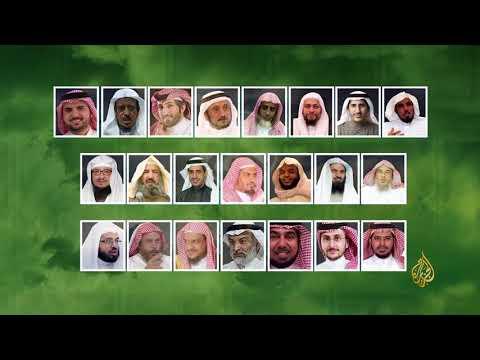الاعتقال ومنع السفر يطال نجوم المجتمع السعودي  - 12:22-2017 / 11 / 14