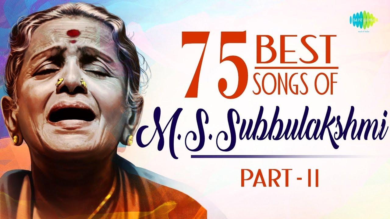 TOP 75 Songs of M S  Subbulakshmi - Part 2 | 101 Years | Audio Jukebox |  Carnatic | HD Tracks