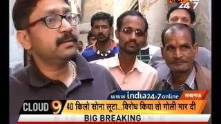 Jewellers protest after loot in Lucknow