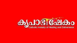 Fr.Dominic Valanmanal +++ Arthunkal Bible Convention Day#2