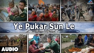 Ye Pukar Sun Le – A Prayer For Nepal