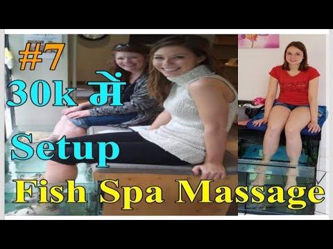 Fish Pedicure    🐬🐟 Fish Spa Massage 🐟🐬   , New Business Idea 2020, Low Investment