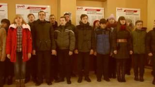 видео Кировское сельское поселение
