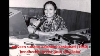 Parveen Sultana-Kalankini Kankabati (1980)-