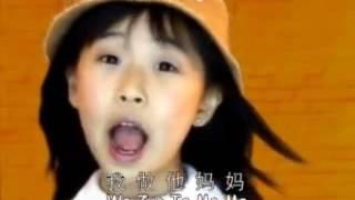 Karyn Susanto - Ni Wa Wa