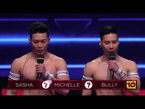 Giang Brothers 2017 : It's show time