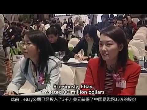 HDCrocodile in the Yangtze  - Story of Alibaba & Jack Ma Full Documentary
