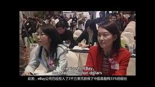 HDCrocodile in the Yangtze  - Story of Alibaba & Jack Ma Full Documentary