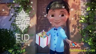 Eid Mubarak Status Video 2020 | Eid Wishes Video | Eid Greetings Video | Eid Mubarak Song Download