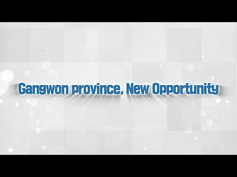 Gangwon IR video image