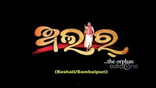 Promo | Alar |  Shyamkumar | Soumya | Dimple | Releasing On 20th Sep