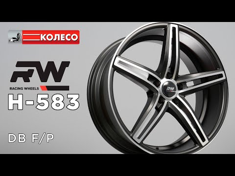 Литые диски RW H-583 цвета DB F/P на AUDI Q7, Mercedes E-Class | КОЛЕСО.ру