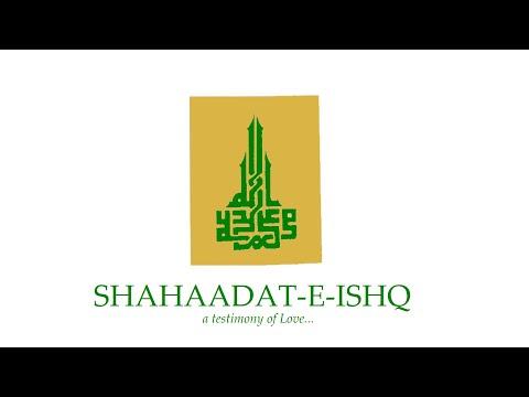 Durood-o-Salaam (Instrumental) - Ali Shahabuddin