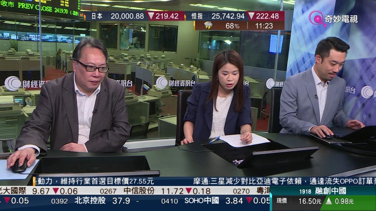 170630110304 冼潤棠 衛詩雅 方健儀 CM - YouTube