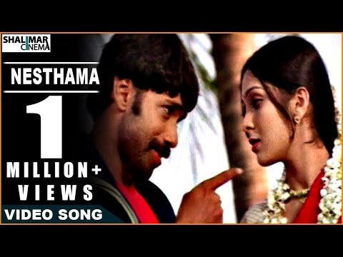 Nesthama Full Video Song || Lahiri Lahiri Lahirilo Movie || Aditya, Ankita