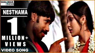 Nesthama Full Video Song || Lahiri Lahiri Lahirilo Movie || Aditya, Ankita