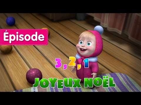 Masha et Michka - 3,2,1 Joyeux Noël (Épisode 3) Dessins animés en Français! thumbnail