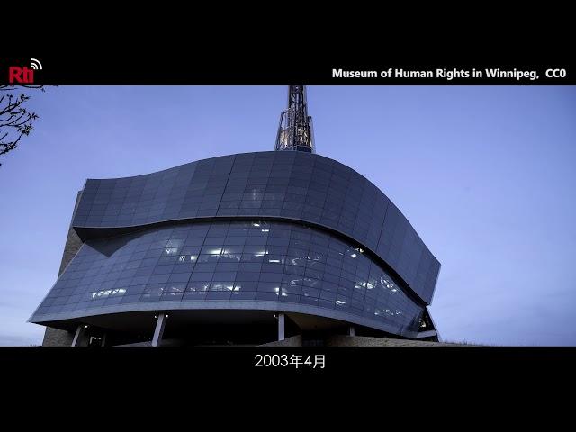 加拿大人權博物館Canadian Museum for Human Rights (CMHR) (一) 旅行‧ 遇見建築#31 《世界大國民》