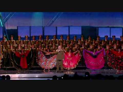 Eurovision 2009 - Red Army (Semi-final 1)