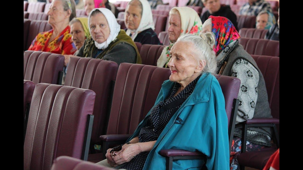 пансионат в кирове на мельничной для пожилых