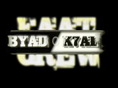 bigg byad k7al