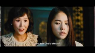 SUNNY- original subtitle