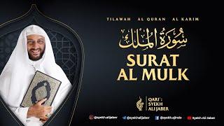 Download 67. SURAT AL MULK (KERAJAAN) - MUROTTAL QURAN SYEKH ALI JABER