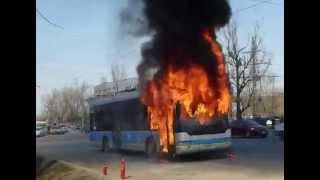 Горящий Троллейбус В Алматы. 29.03.2014