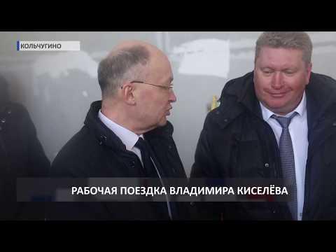 Пресс тур в Кольчугино (2019 03 15)