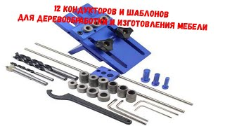 Шаблоны opencart aliexpress