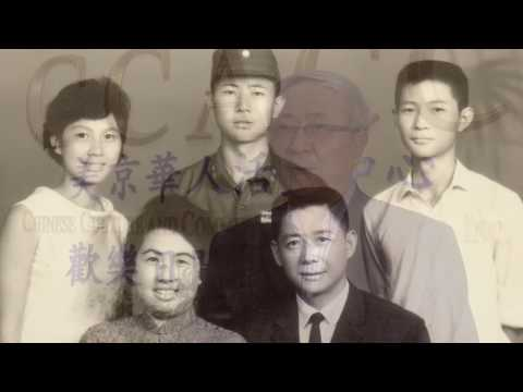 2017 Montgomery County Council Asian American & Pacific Islander Commemoration
