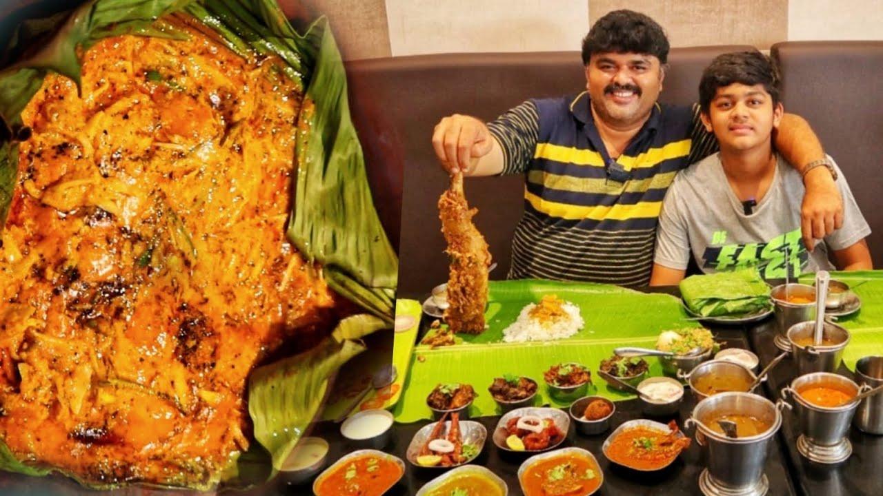 Kanakathara UNLIMITED Feast   அளவில்லா தலை வாழை விருந்து   Offer for BLU family