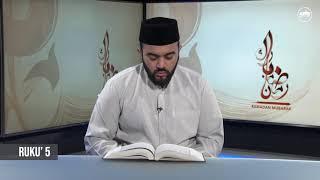 Part 17 Holy Qur'an | #Ramadan2020 | Tahir Khalid Sahib | تلاوتِ قرآن مجید