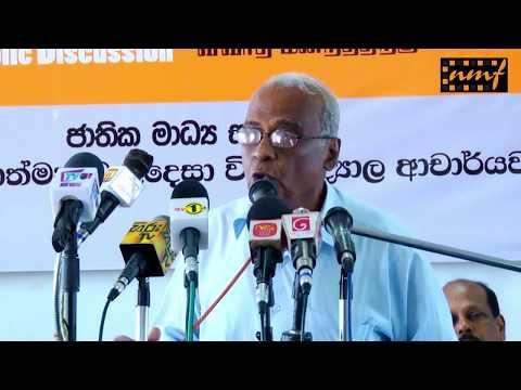 Piyatissa Ranasinghe speaks on RTI Act Sri Lanka