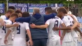 Сталь – Дніпро – 0:1. Відео-аналіз матчу