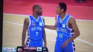 Brandon Jennings also gets into a fight in China thumbnail