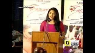 Neerparavai Press Meet