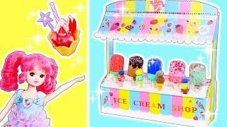 リカちゃん アイス屋さんをDIY❤️粘土でアイスを手作りしてお店に並べるよ✨🍭おもちゃ 人形 アニメ