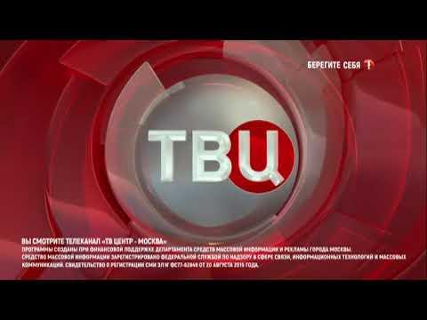 Рестарт эфира (ТВ Центр, 06.06.2020)