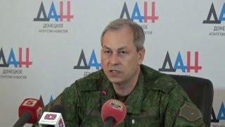Э. Басурин: Руководство ЕС продолжает покрывать военных преступников из Киева