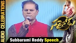 kala-bandhuvu-subbarami-reddy-emotional-speech-sarrainodu-audio-celebrations-live-ntv