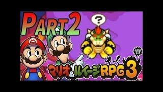 コメ付き 【TAS】マリオ&ルイージRPG3 !!! part2 【WIP】